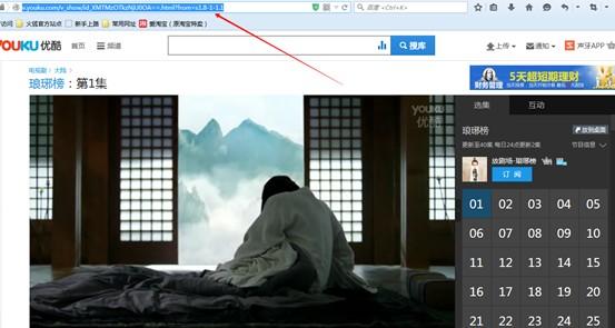 声牙在线 – 优酷会员去广告服务yongjiu免费体验,迅雷、爱奇艺等即将开放