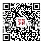 JD乡村微信每天大转盘抽奖送5-100个京豆,苹果6手机等